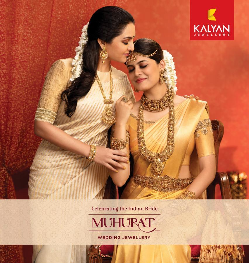exclusive wedding jewellery in kerala