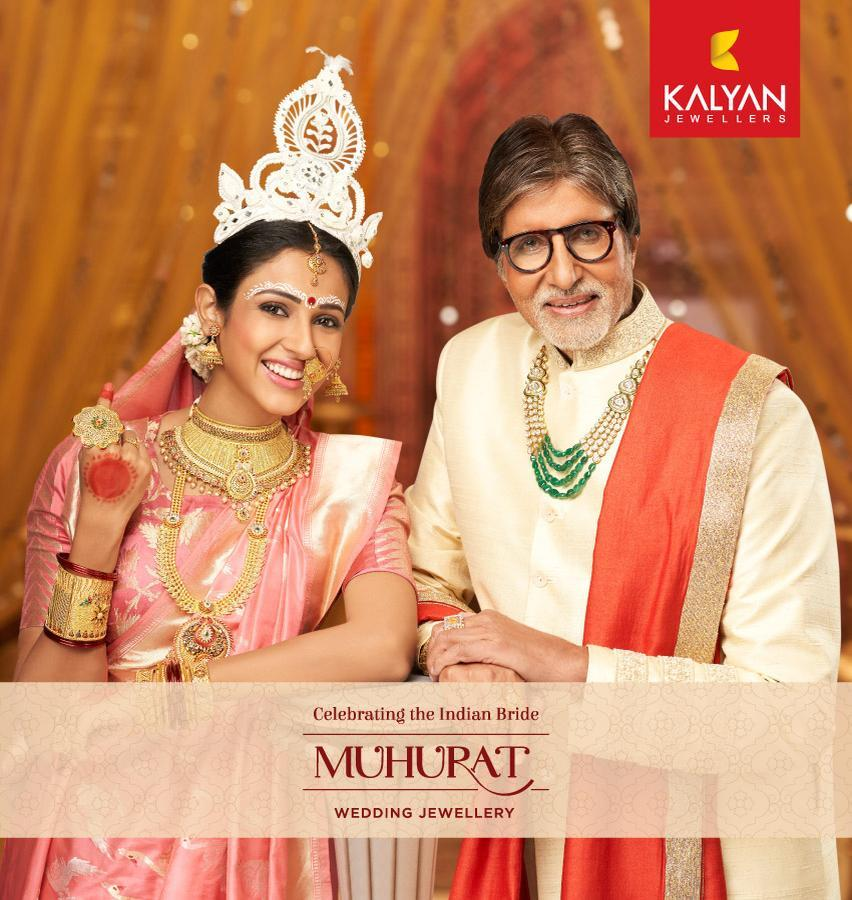 muhurat wedding jewellery westbengal and odisha