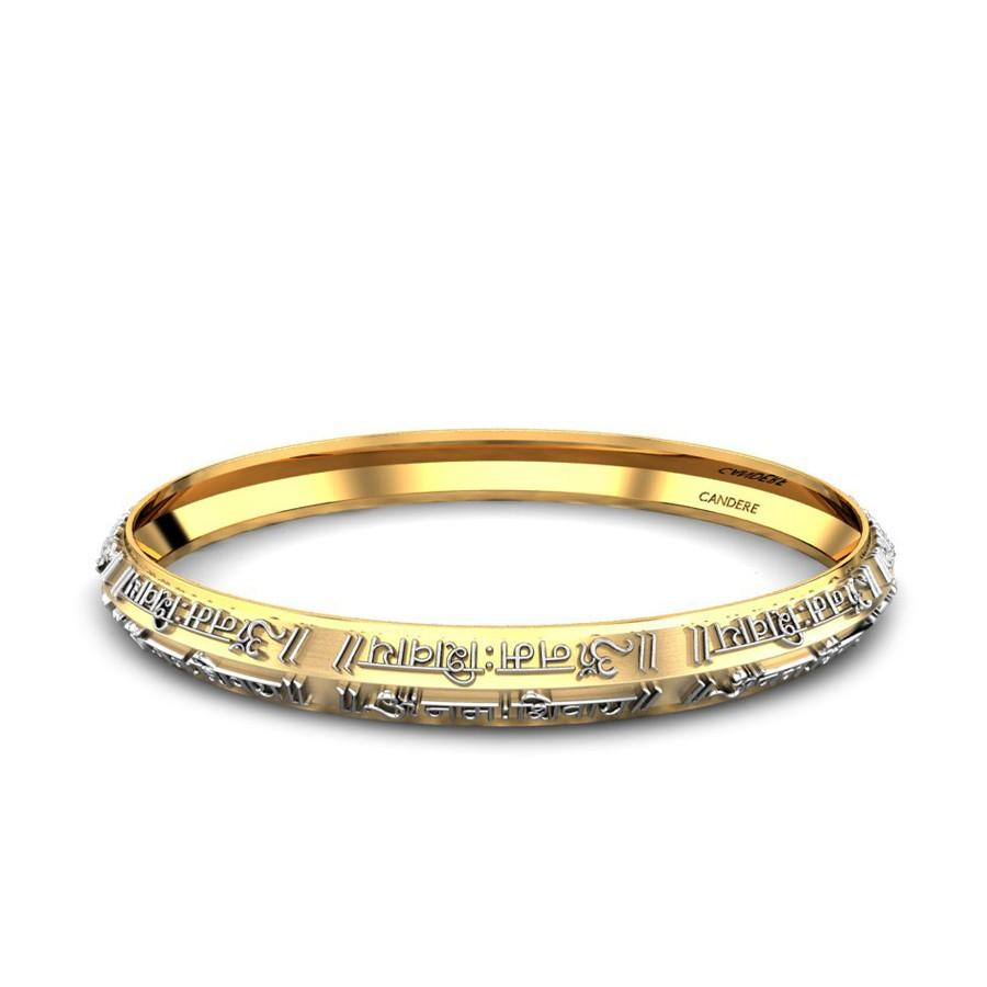 gold kada for mens