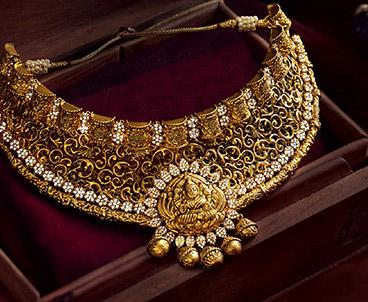 Kalyan Jewellery | Best Gifts from Kalyan Jewellers
