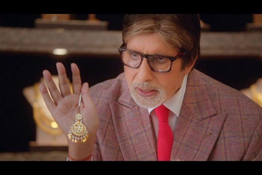 Kalyan Jewellers Exclusive Collections Muhurat