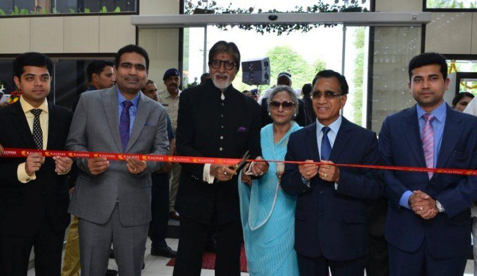 Kalyan Jewellers in Bhopal