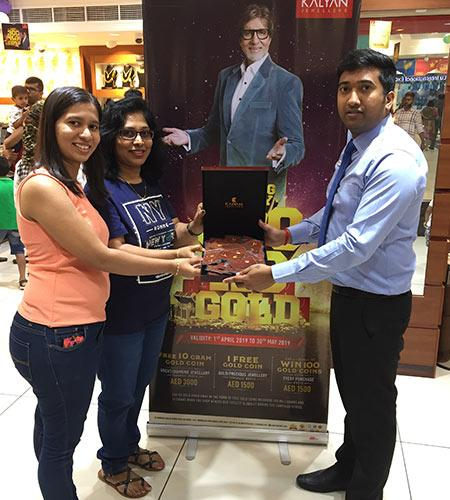 Kalyan Jewellers | Win 100 Gold Coins Contest - Winners